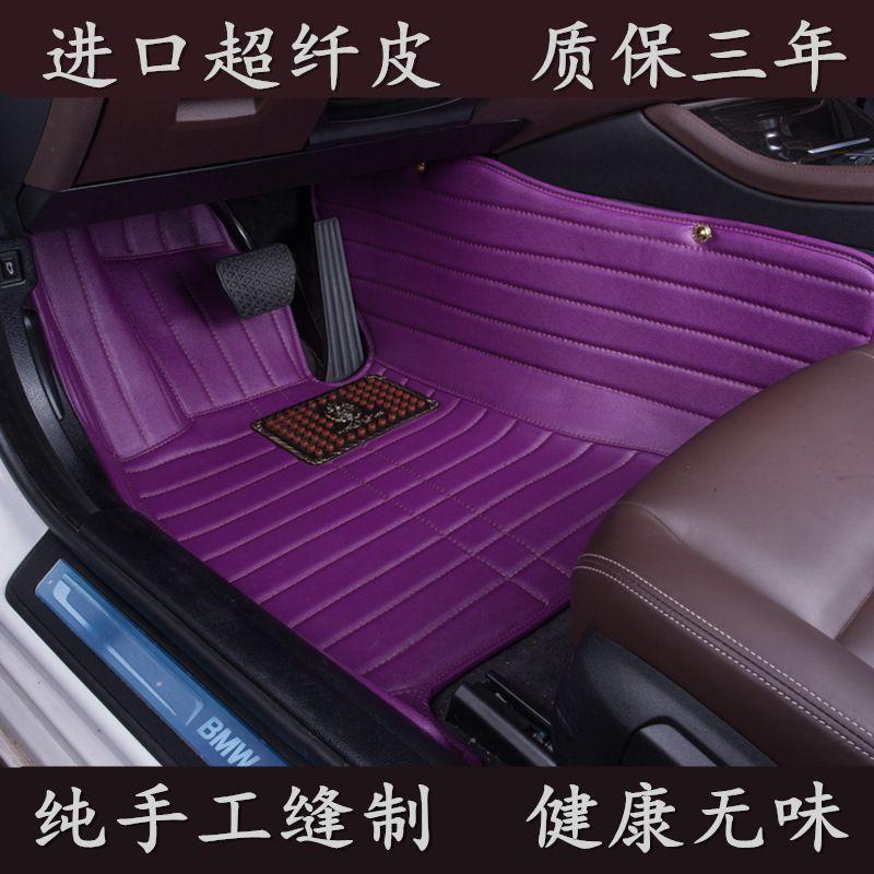 Car Floor Mats Foot Rugs For Hyundai Ix30 35 Sonata Elantra Terracan