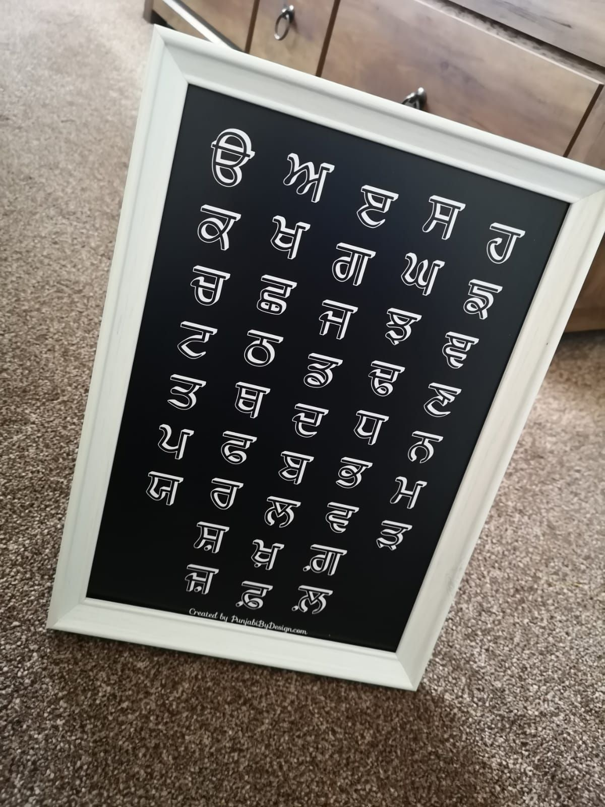 Park Art|My WordPress Blog_How To Pronounce Available In Hindi