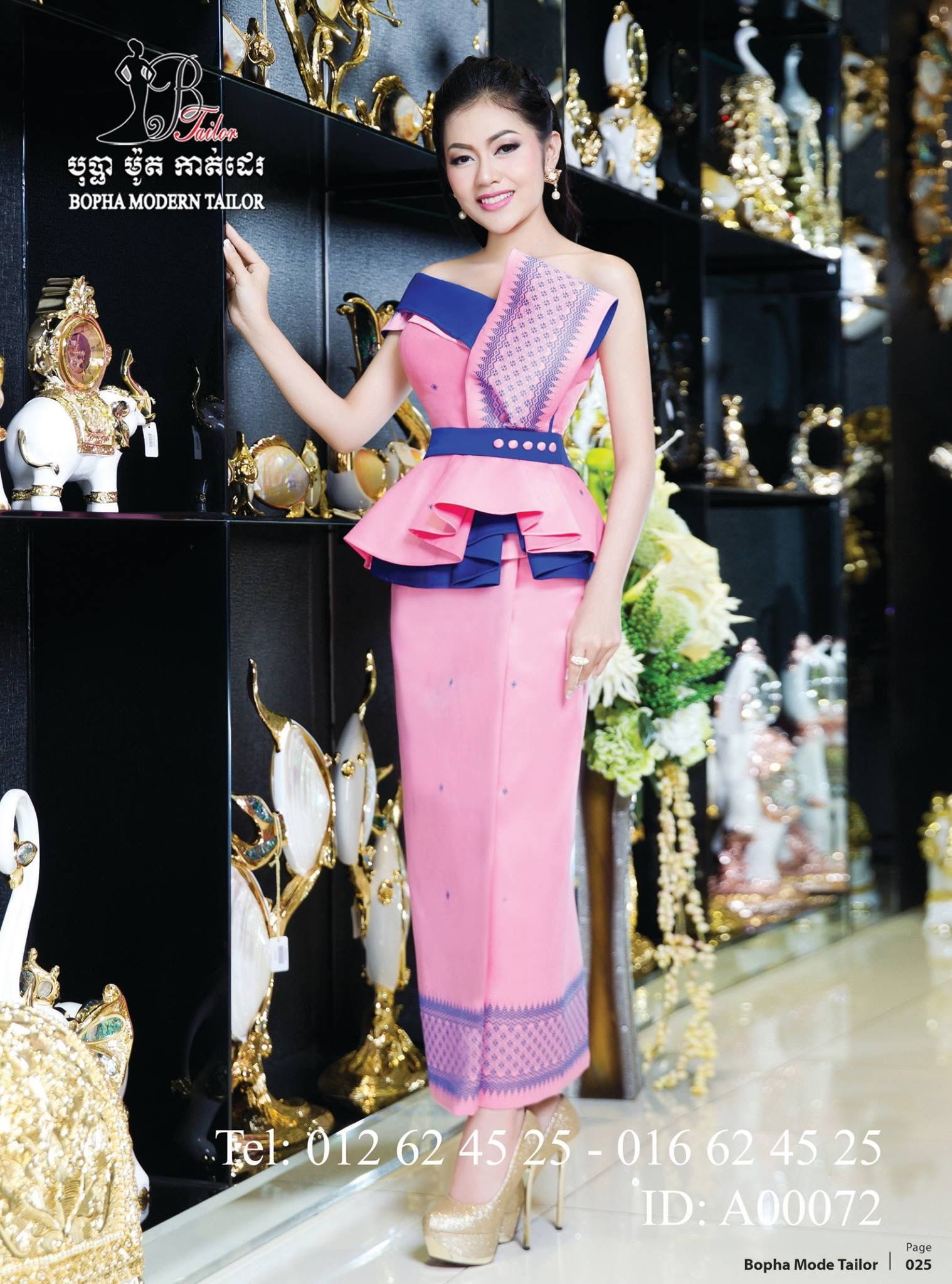 Pin de Dumaria Hidayana Sirait en Traditional Dress | Pinterest ...