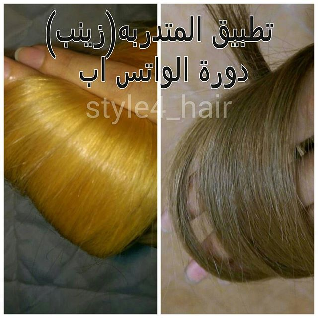 Haircolor Hairartist الرياض Haircar Hair شغلي اولابلكس تريتمنت Olaplex ويفي زيتي رمادي اشقر صبغه Olaplex Hair Hair Color Hair Instagram Posts
