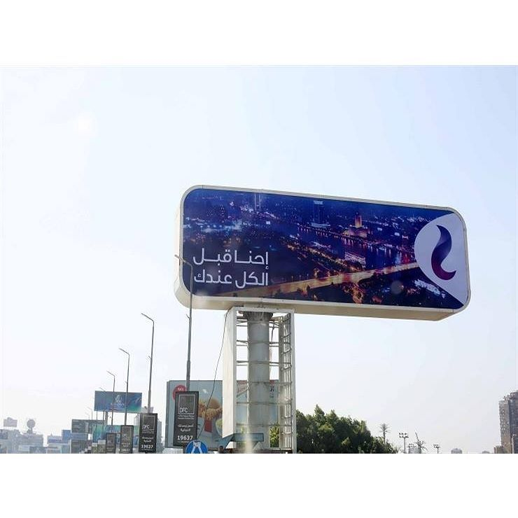 Untitled Highway Signs Egypt