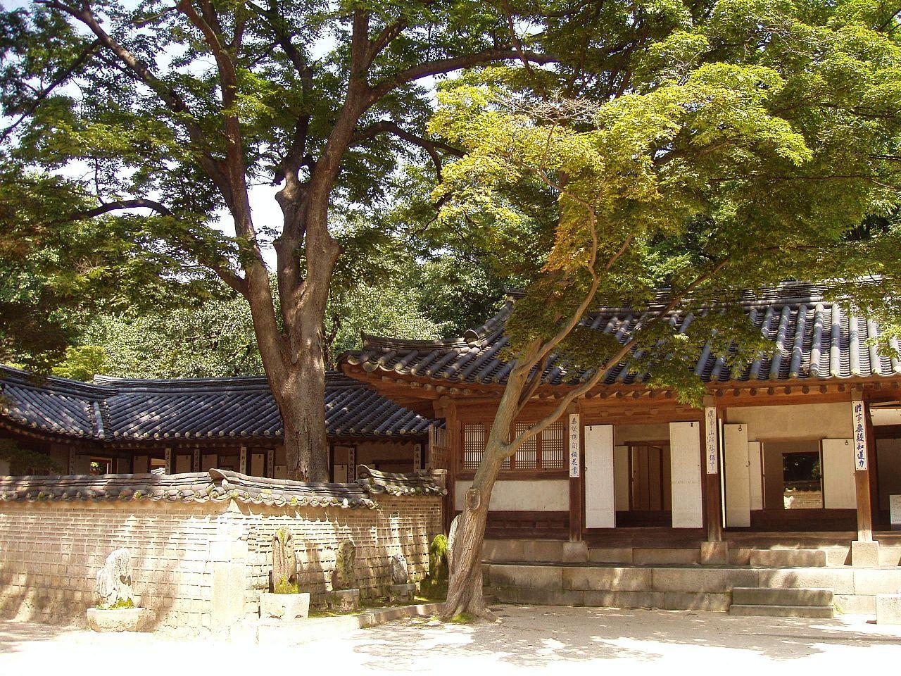 Yeongyeongdang, Changdeokgung - Seoul, Korea - 昌德宮 - 維基百科,自由的百科全書