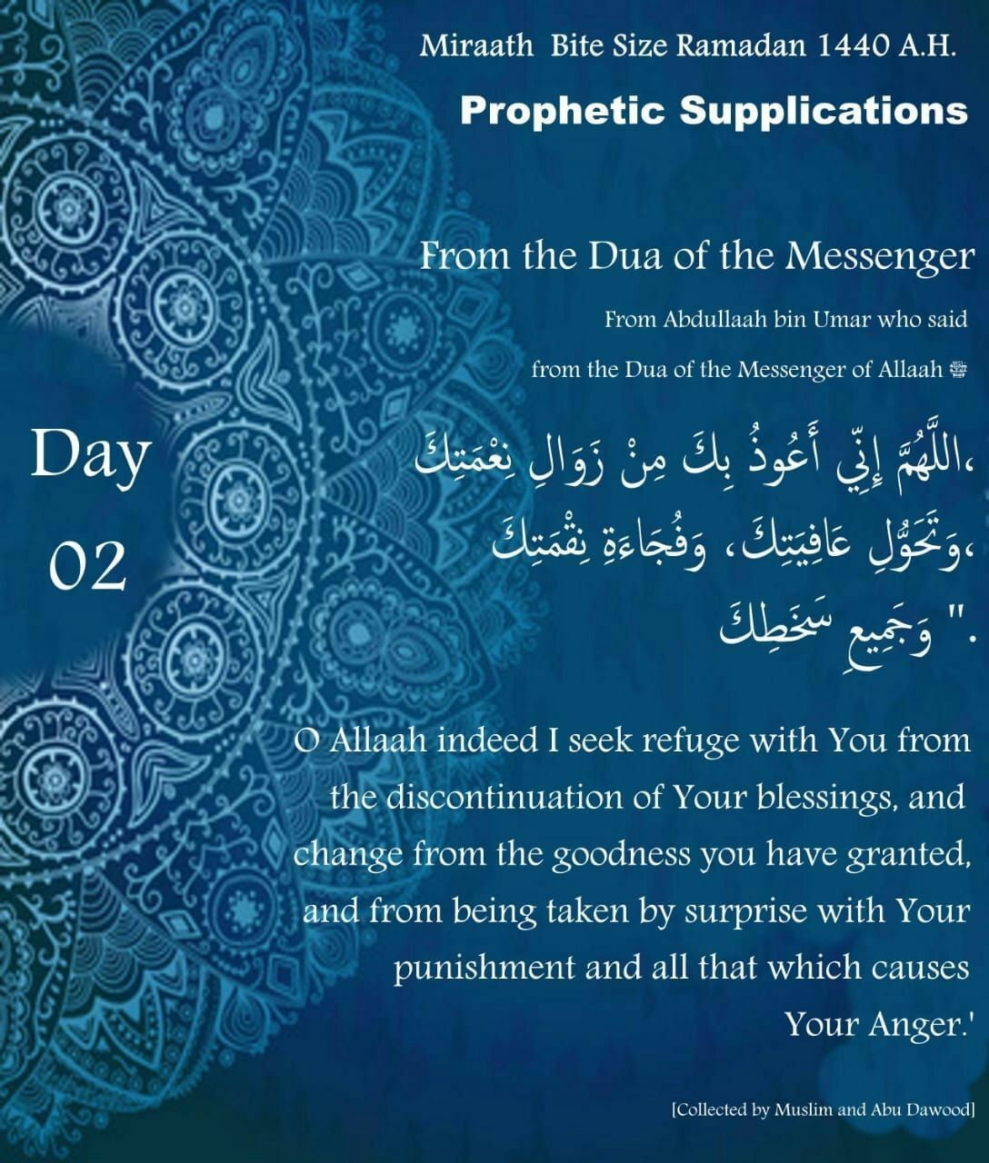 Pin By Abou Swalay Sohawon On Duas Supplications Dua For Ramadan Ramadan The Messenger
