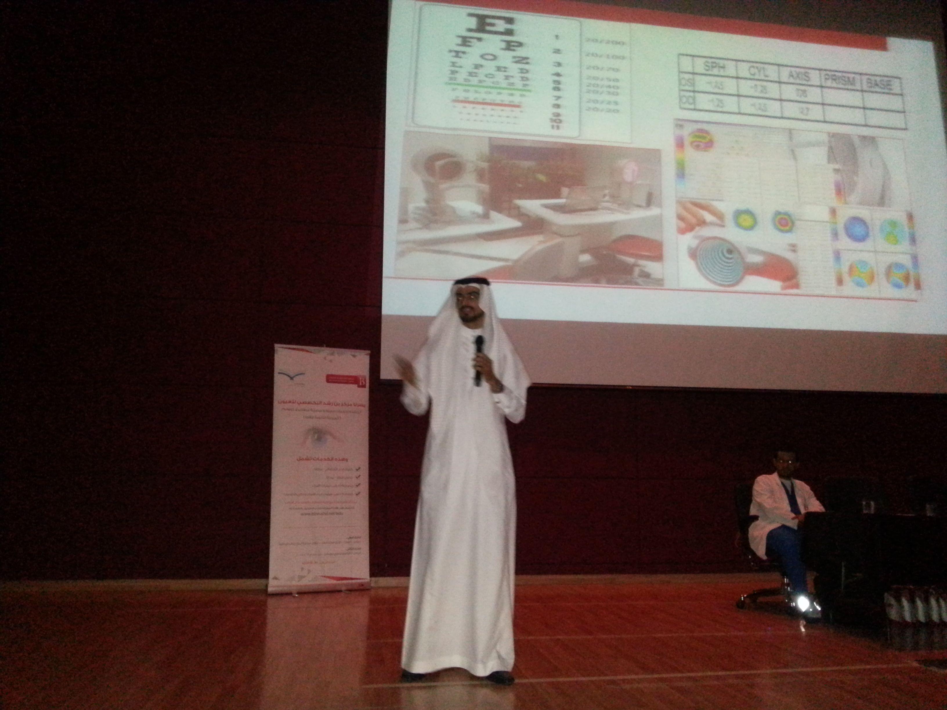 جانب من المحاضرات الطبية التي يقدما المركز بالتعاون مع وزارة التربية والتعليم Exhibition Home Decor Decor