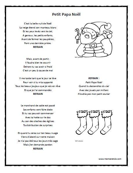 Noël Petit Papa Noël Chanson à Imprimer Parlez Vous Francais