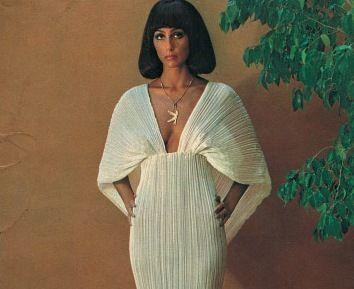 egyptian goddess my style inspiration projekte. Black Bedroom Furniture Sets. Home Design Ideas