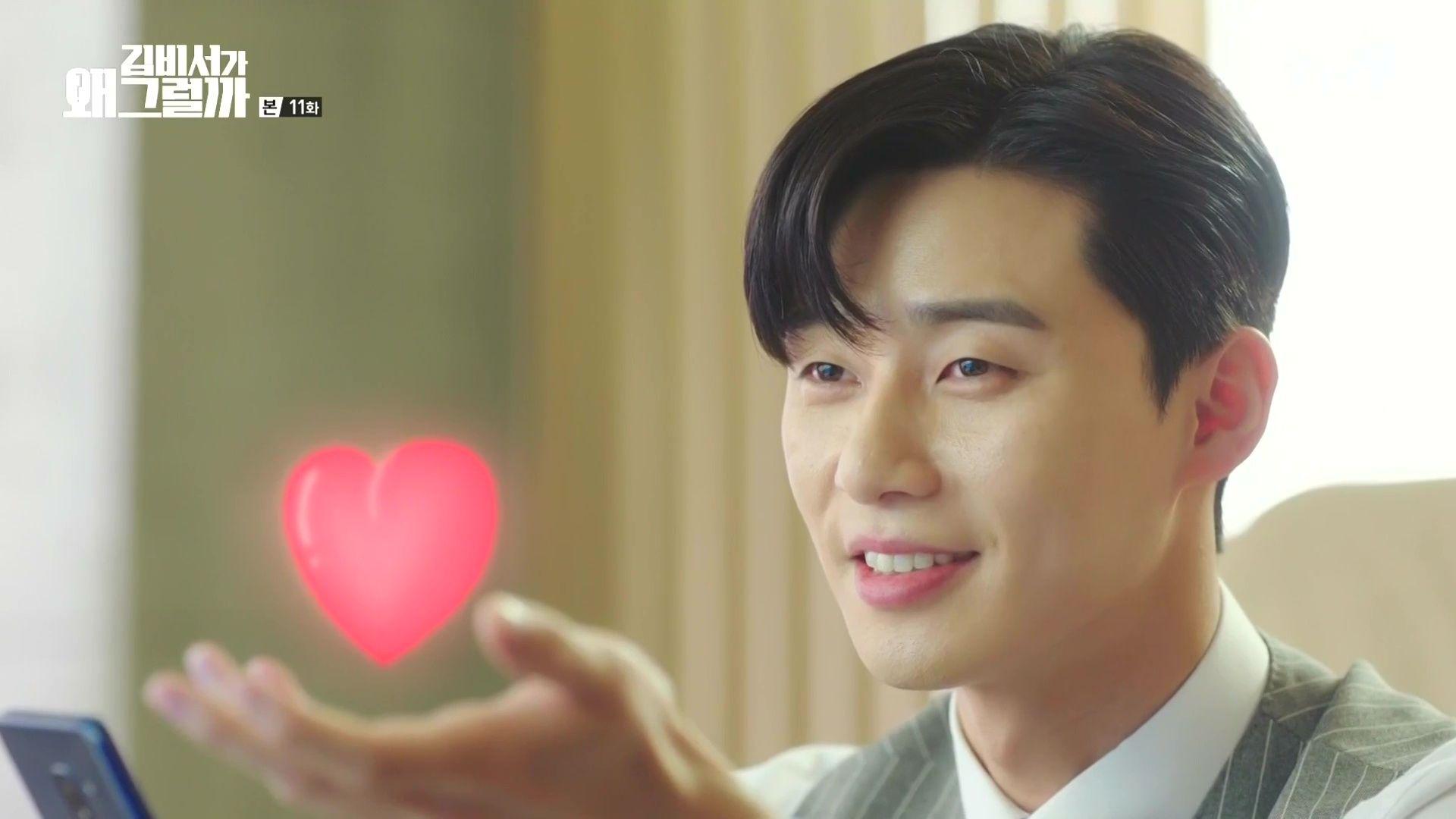 Park Seo Joon What S Wrong With Secretary Kim Korean Drama Seo Joon Whats Wrong