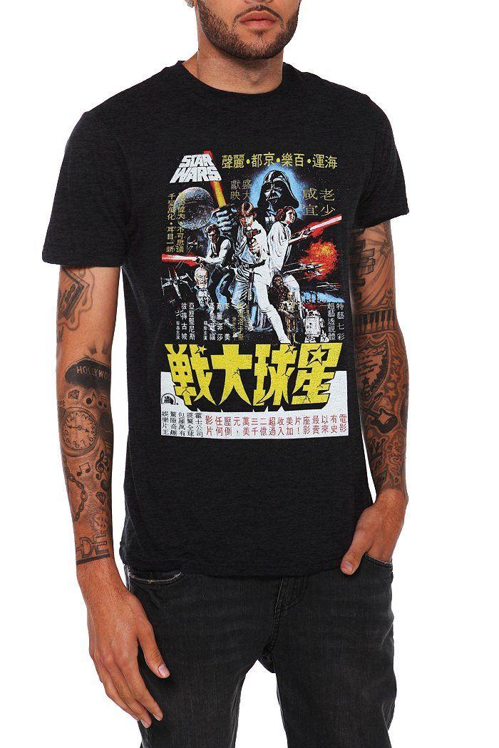 Star Wars Chinese poster shirt TShirts Pinterest