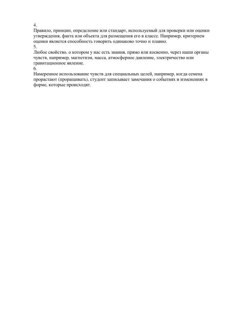 Информатика макарова н.в учебник 10 класса магазин купить