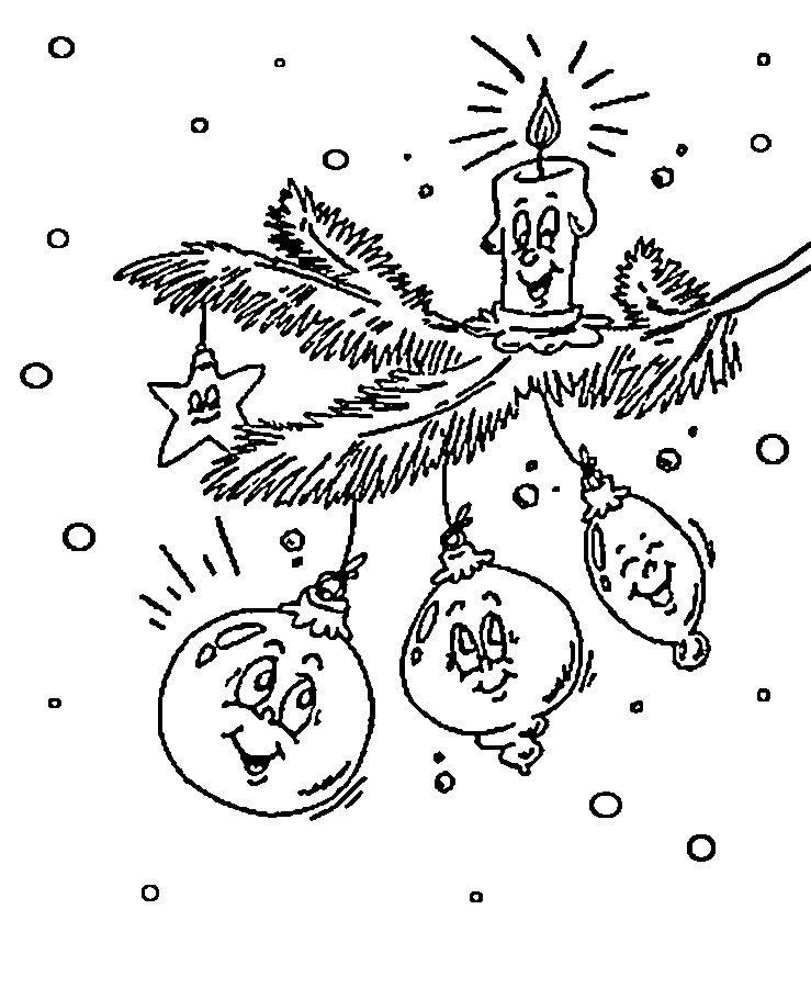 коммерческую эффективность, картинки с новым годом для распечатки ветки елки они источник