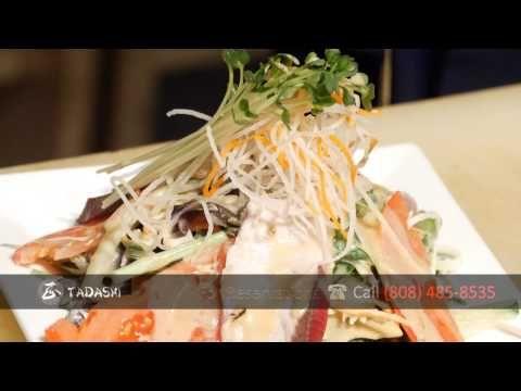Tadashi Restaurant Aiea Hi
