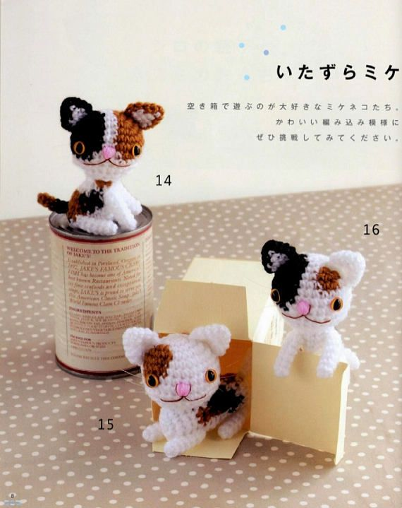"JAPANESE CROCHET AMIGURUMI Pattern-""Cats and Friends Amigirumi ..."