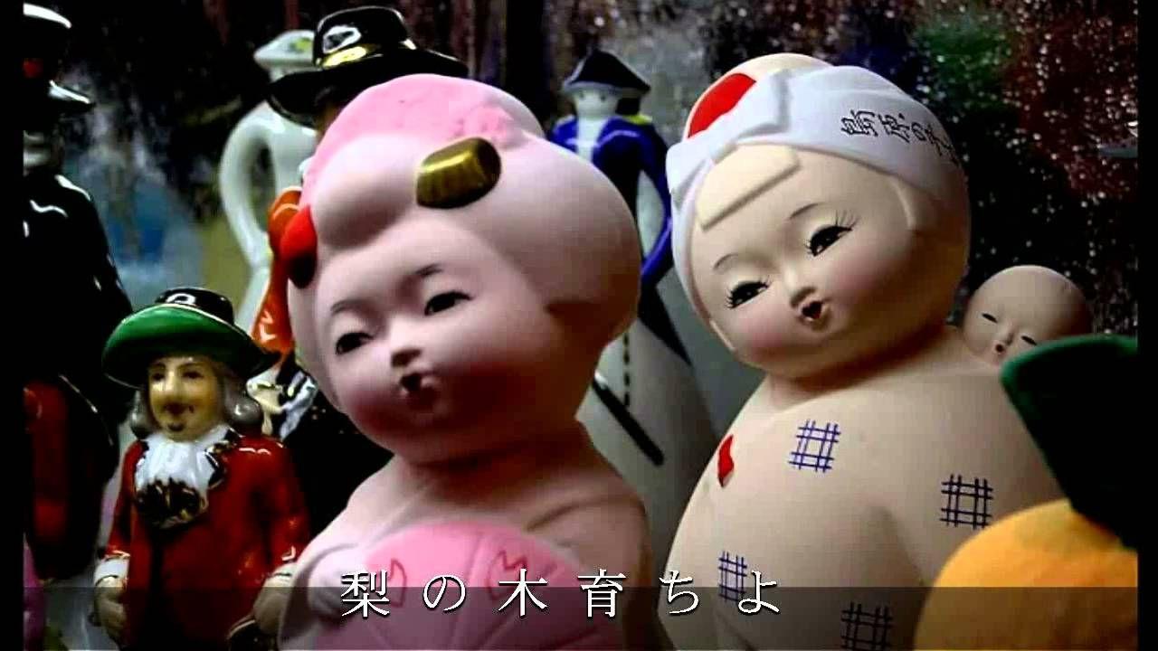 子守 唄 日本