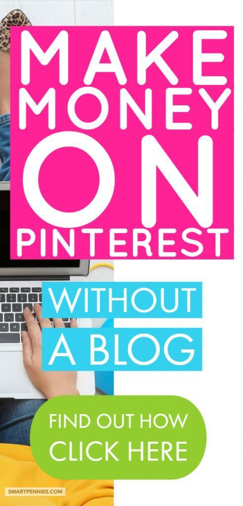 Make money with Affiliate marketing without a blog on Pinterest. #affiliate marketing #make money