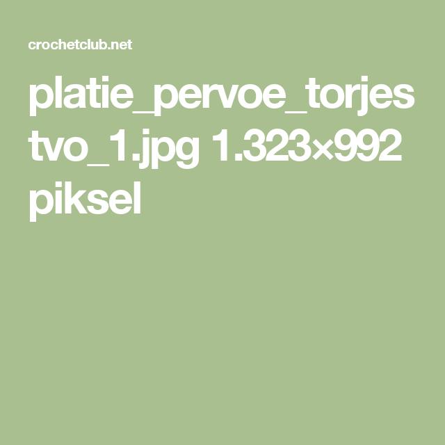 platie_pervoe_torjestvo_1.jpg 1.323×992 piksel