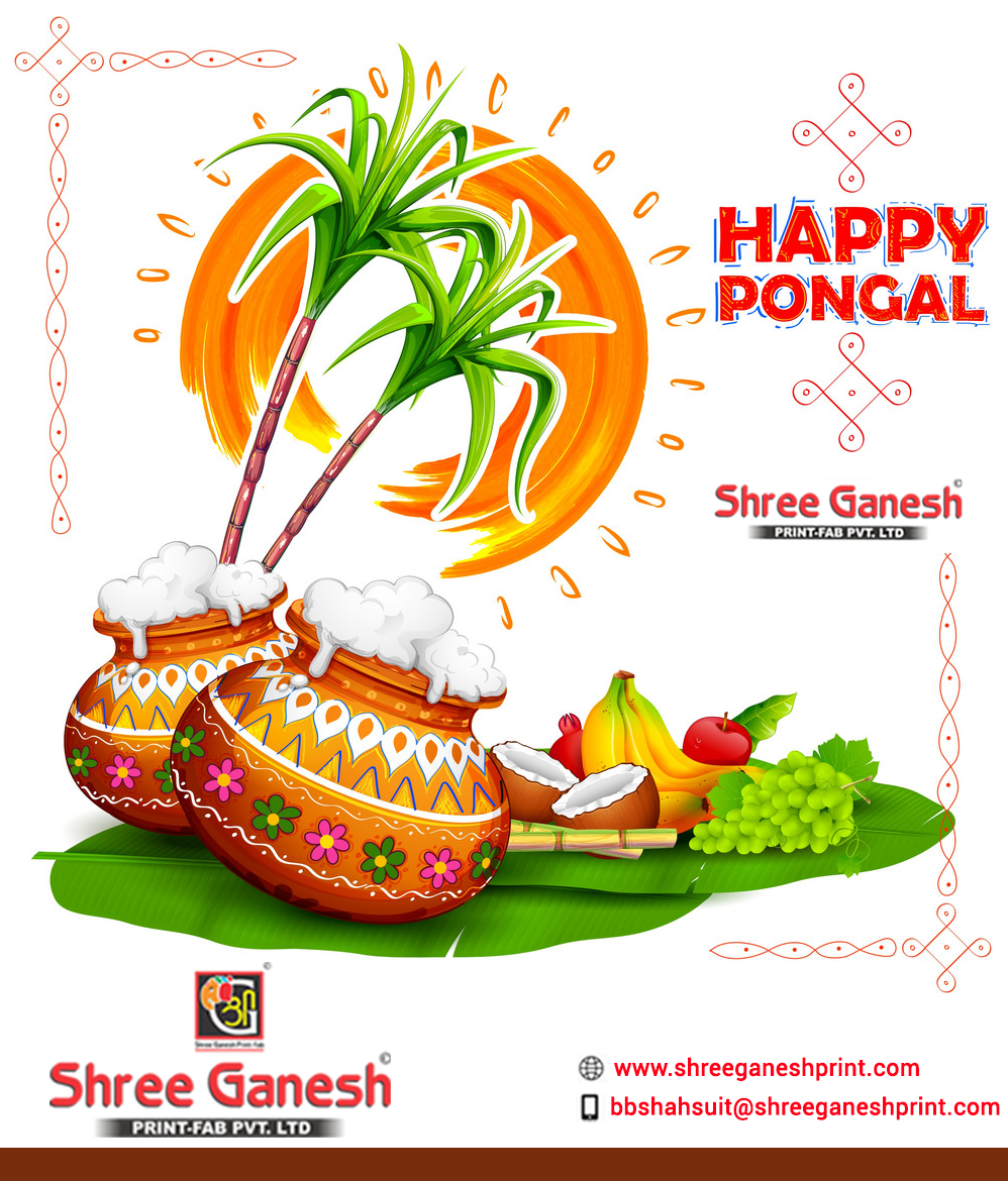 Wishes on the happy occasion of Pongal! Happy Pongal! in