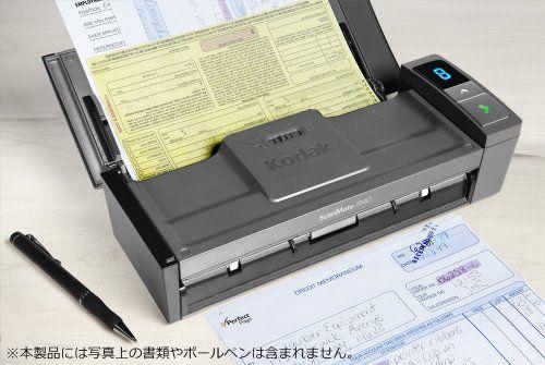 Kodak Scanmate i940 Dokumentenscanner (600 dpi, A4, USB 2.0) schwarz | Drucker & Scanner Online