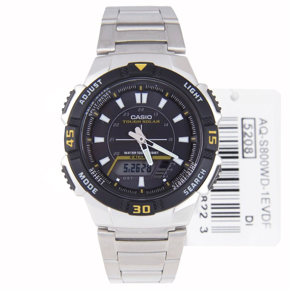 htm lowest product watches price item p