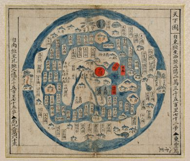Korean Manuscript World Map ChonhaDo From The Early S - 1800s world map