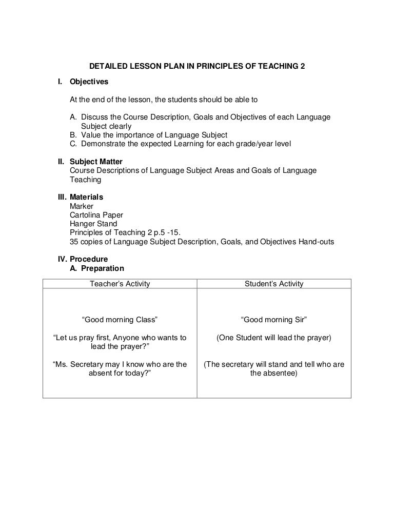 Sample Detailed Lesson Plan Course Descriptions of Language - sample elementary lesson plan template