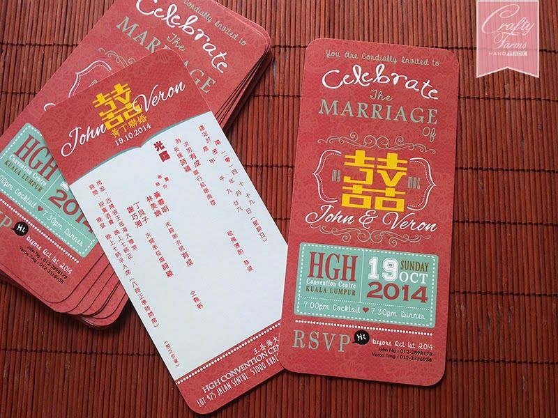 Modern Chinese Wedding Card Printing Handmade Wedding Card and