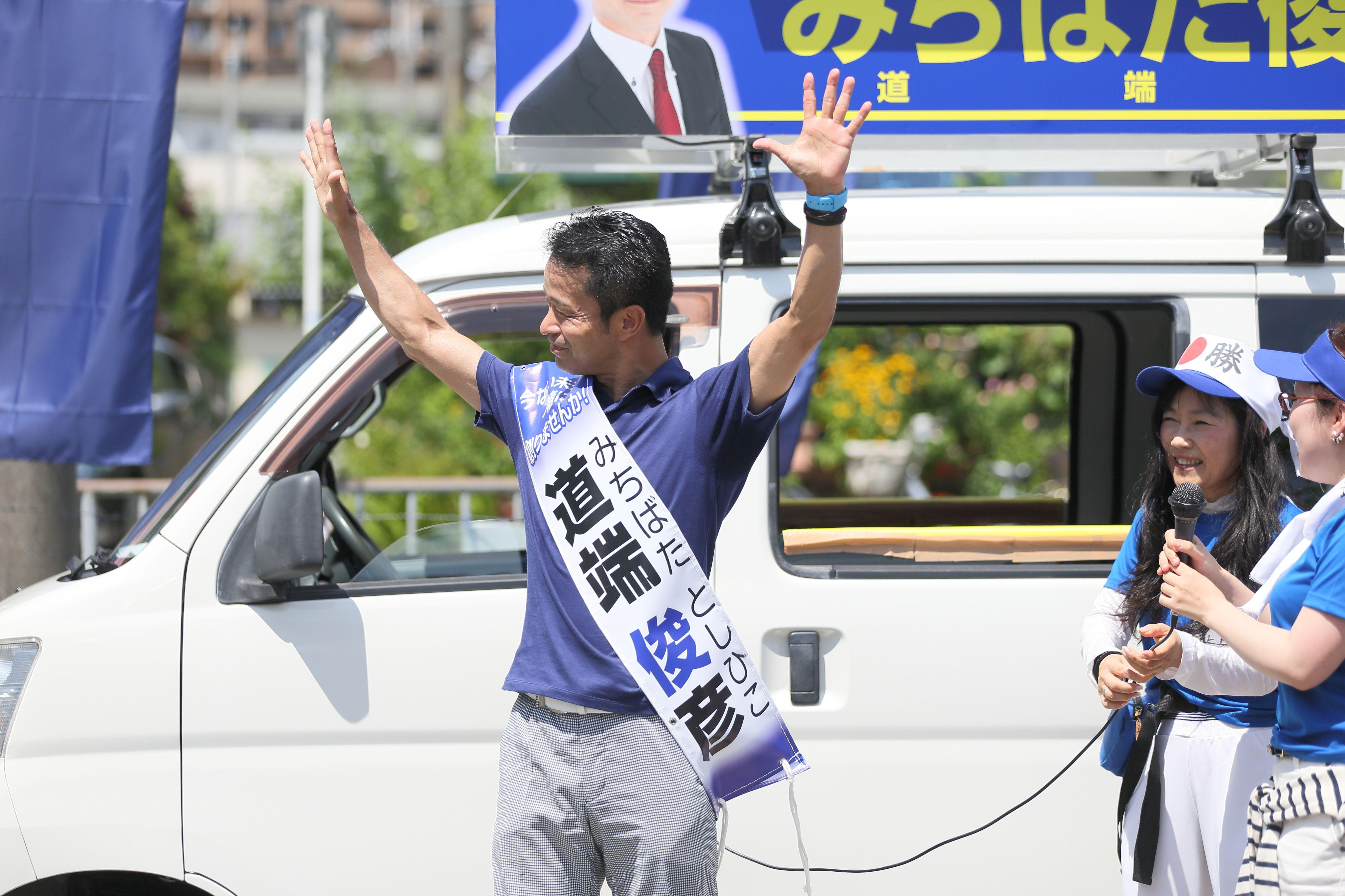 河内長野市議会議員選挙 道端俊彦