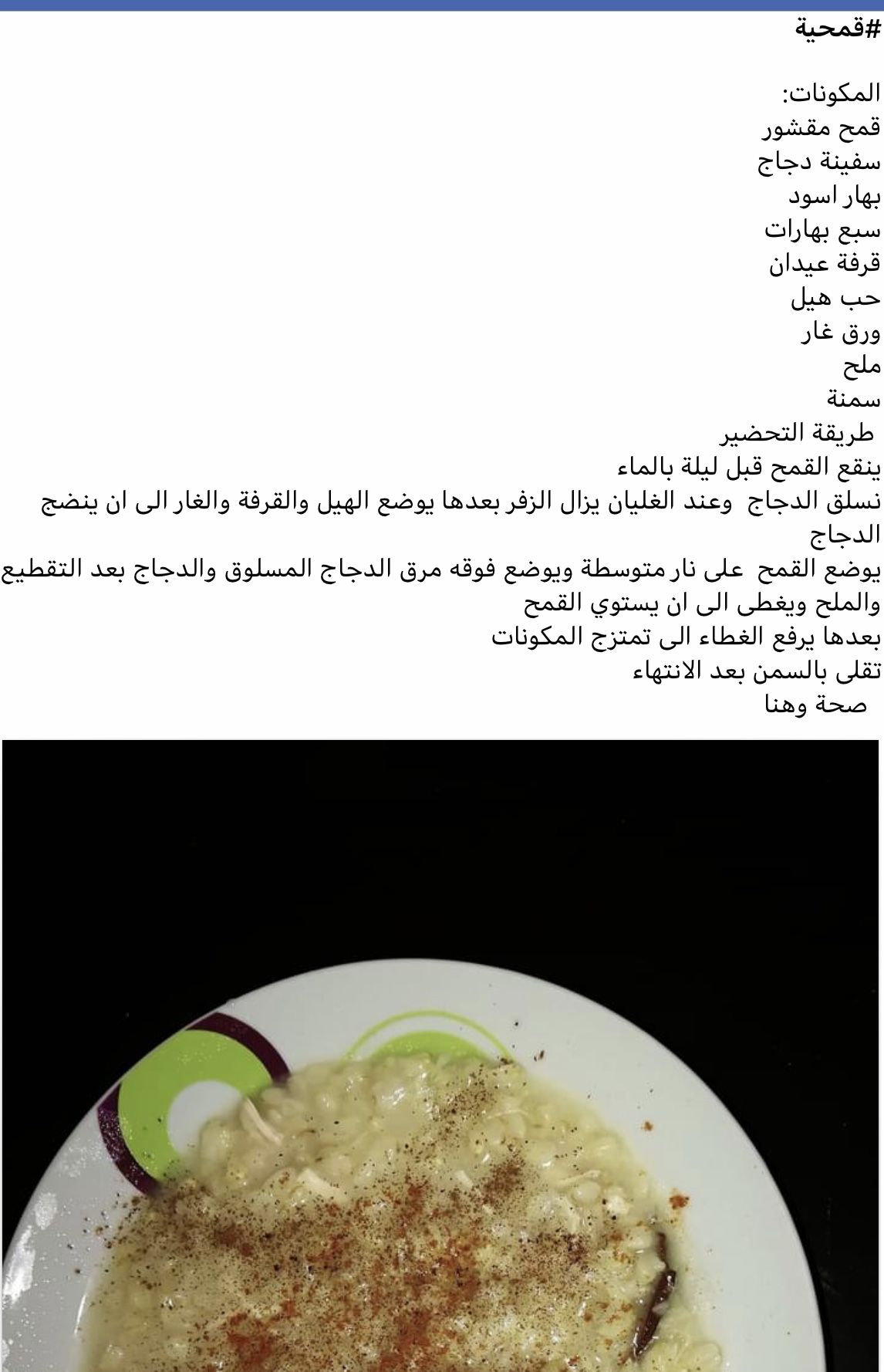 Pin By Lina Atieh On Lebanese Recipes Lebanese Recipes Recipes Food
