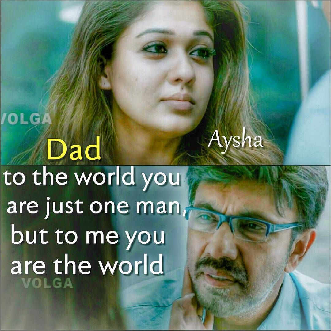 Dad And Daughter Quotes Wallpapers: Pin By Twinkle Sarah On MėMeś