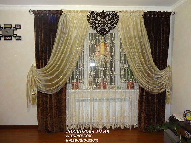 9) Одноклассники window treatments Pinterest Curtain ideas