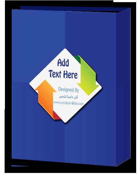 كن داعيا للخير نموذج غلاف كتاب أزرق فيكتور Psd Ai Books Book Cover Cover
