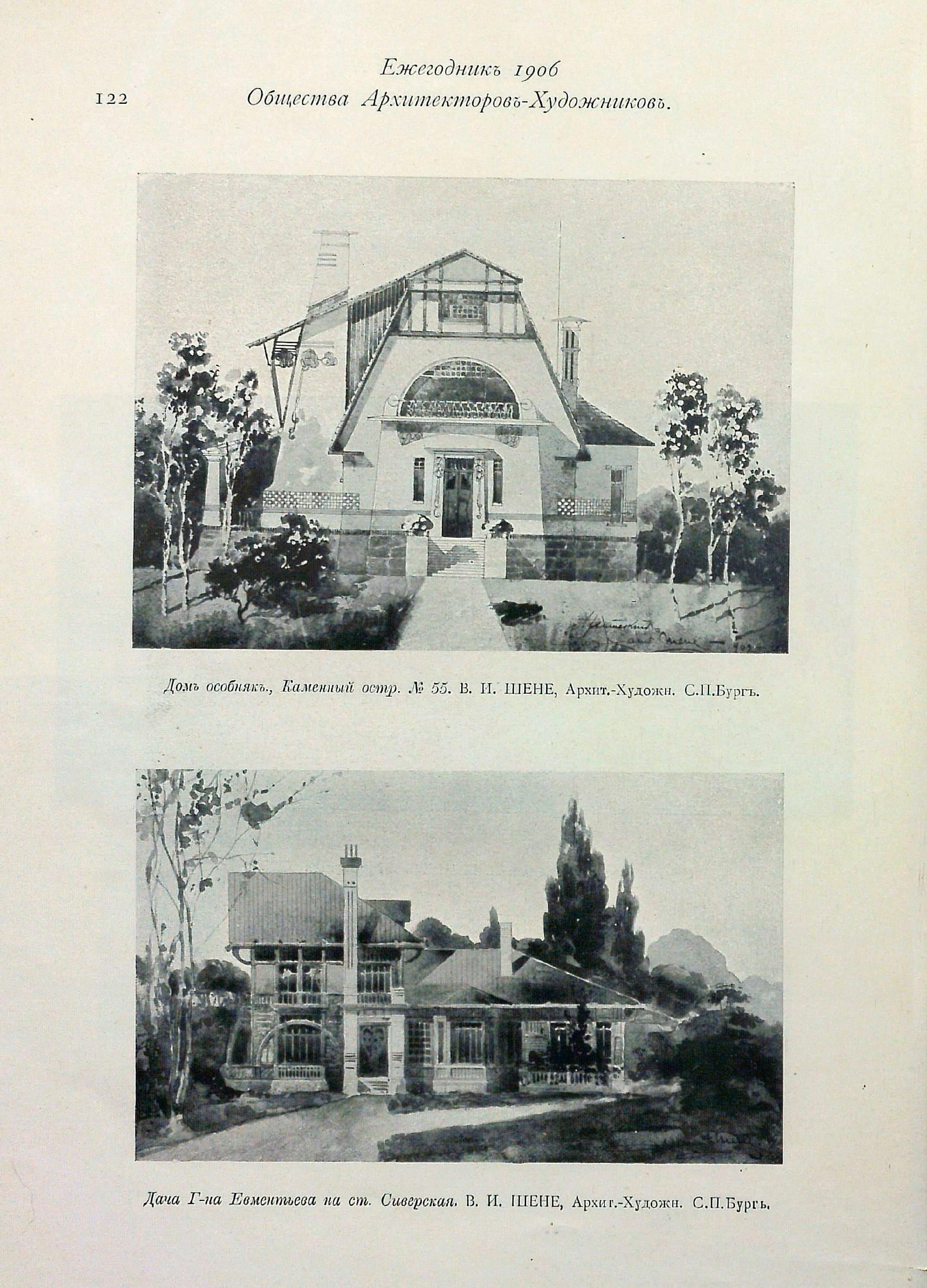 Architectural Drawings Drawing Art Nouveau Architecture Deco Design Technical Sketches