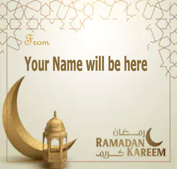 Create Your Name Ramzan Mubarak Pics, Islamic Ramadan