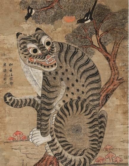Pictures of Traditional Korean Painting Tiger - www ...