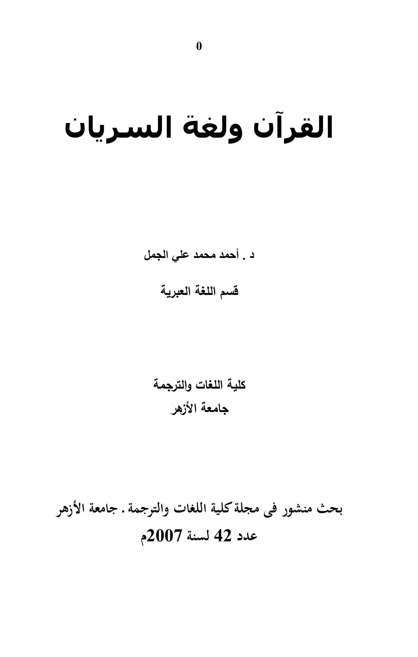 Pin By Abdellah Maliki On Bons Livres Internet Archive Books Math