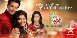 Watch Ishti Kutum 19 September 2015 on dailymotion ,youtube and
