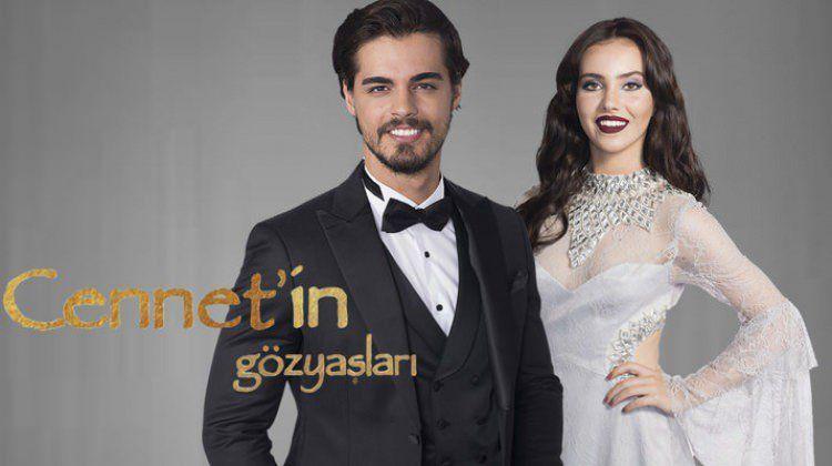 مسلسل دموع الجنة - الحلقة 30 الثلاثون مترجمة للعربية HD