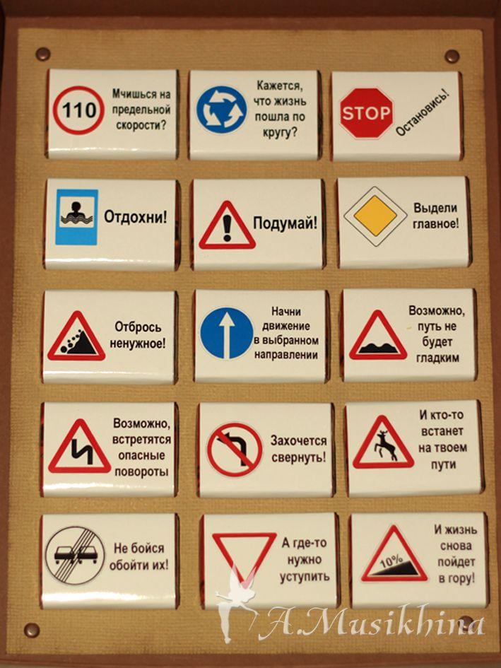 изготовления открытка день рождения дорожные знаки центральная сберкасса калуге