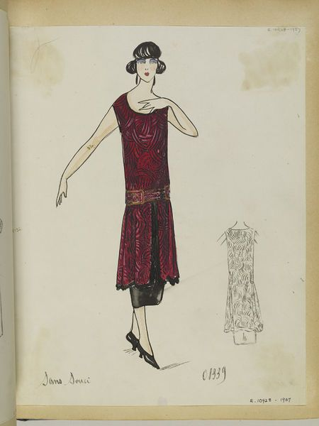 Sans Souci   Jean-Charles Worth   V&A Search the Collections