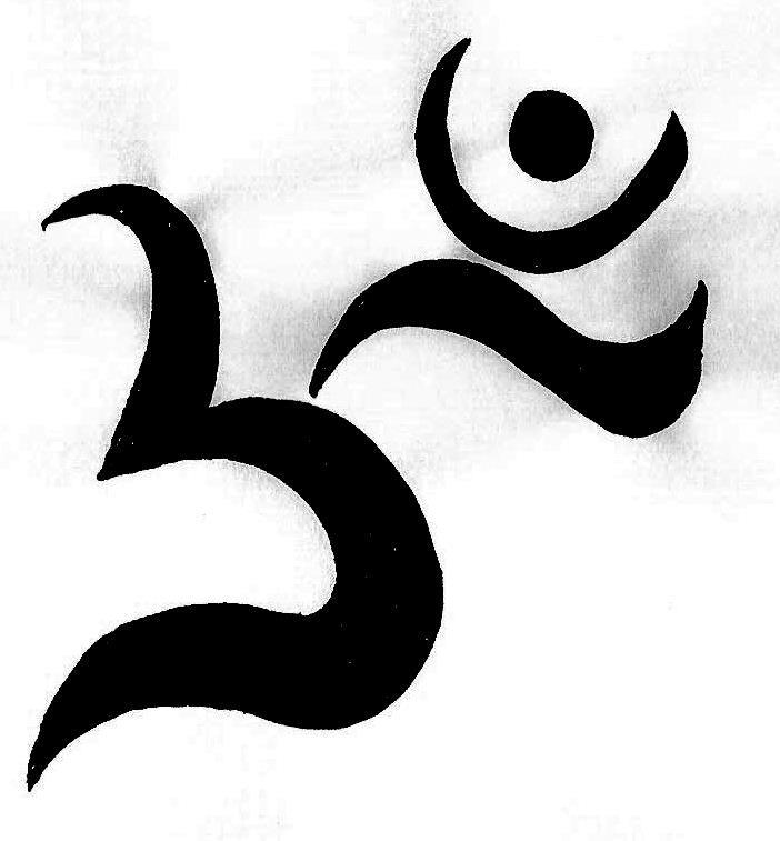 Om Symbol Meditation   Om symbol, Conscious awareness ...