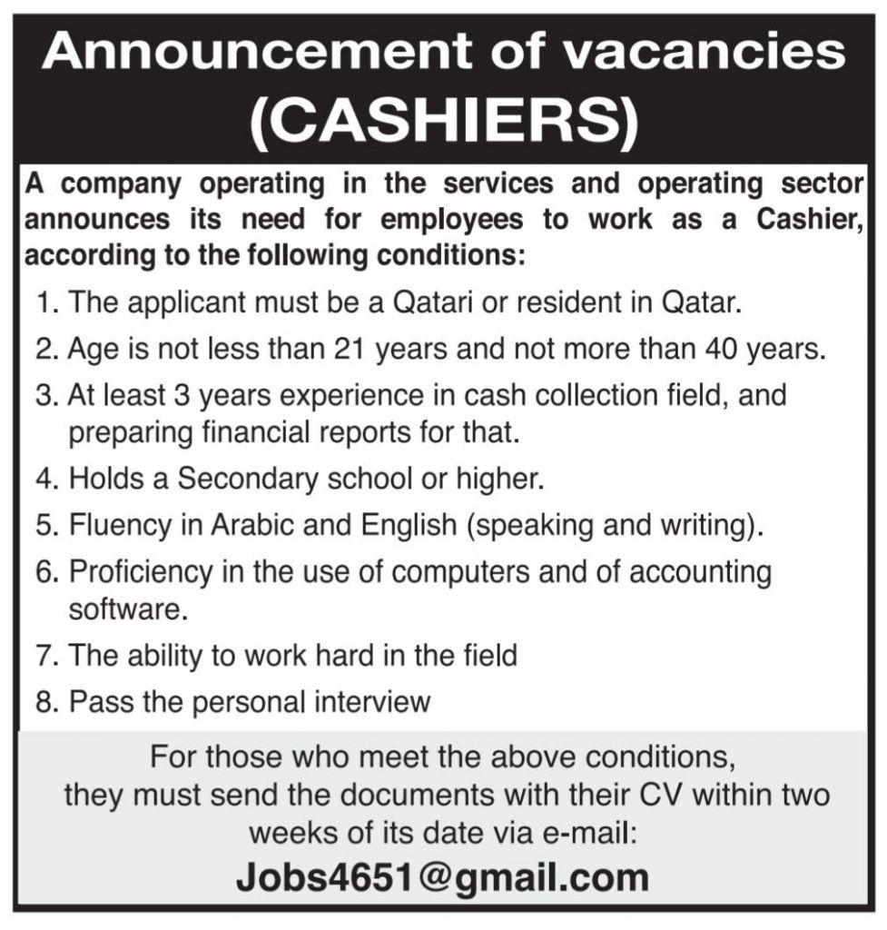 Cashiers Qatar Openings in 2020 Qatar, Cashiers