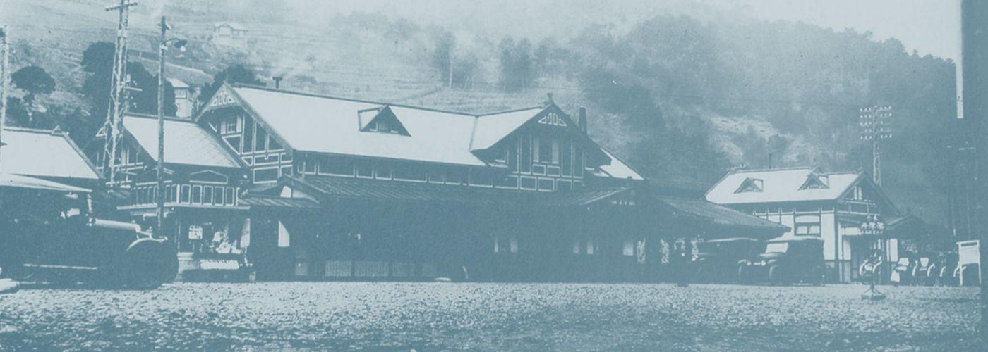 こんにちは。ワシの名前は熱海駅。平成28年3月25日で91歳じゃ。熱海駅の開業は大正14年、戦前から戦後の新婚旅行ブーム、社員旅行、そして90年代の冬の時代までずっと熱海を見守ってきた。