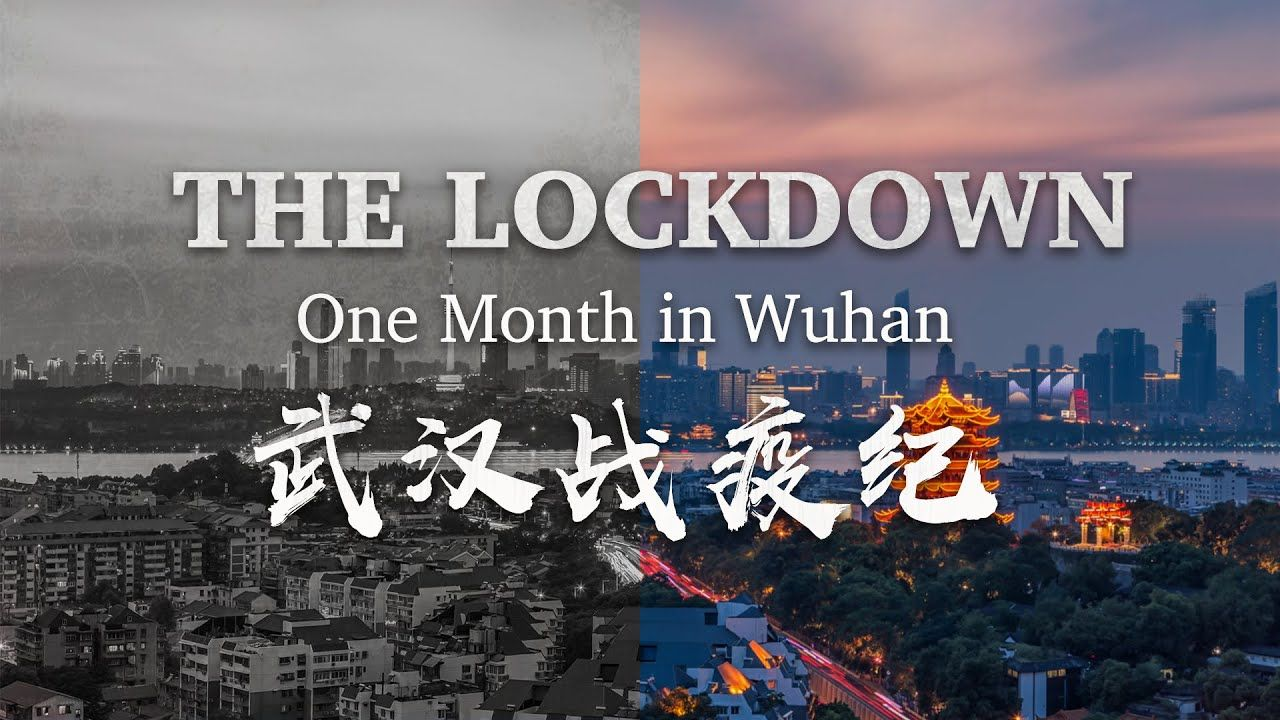The Lockdown One Month In Wuhan In 2020 Documentaries