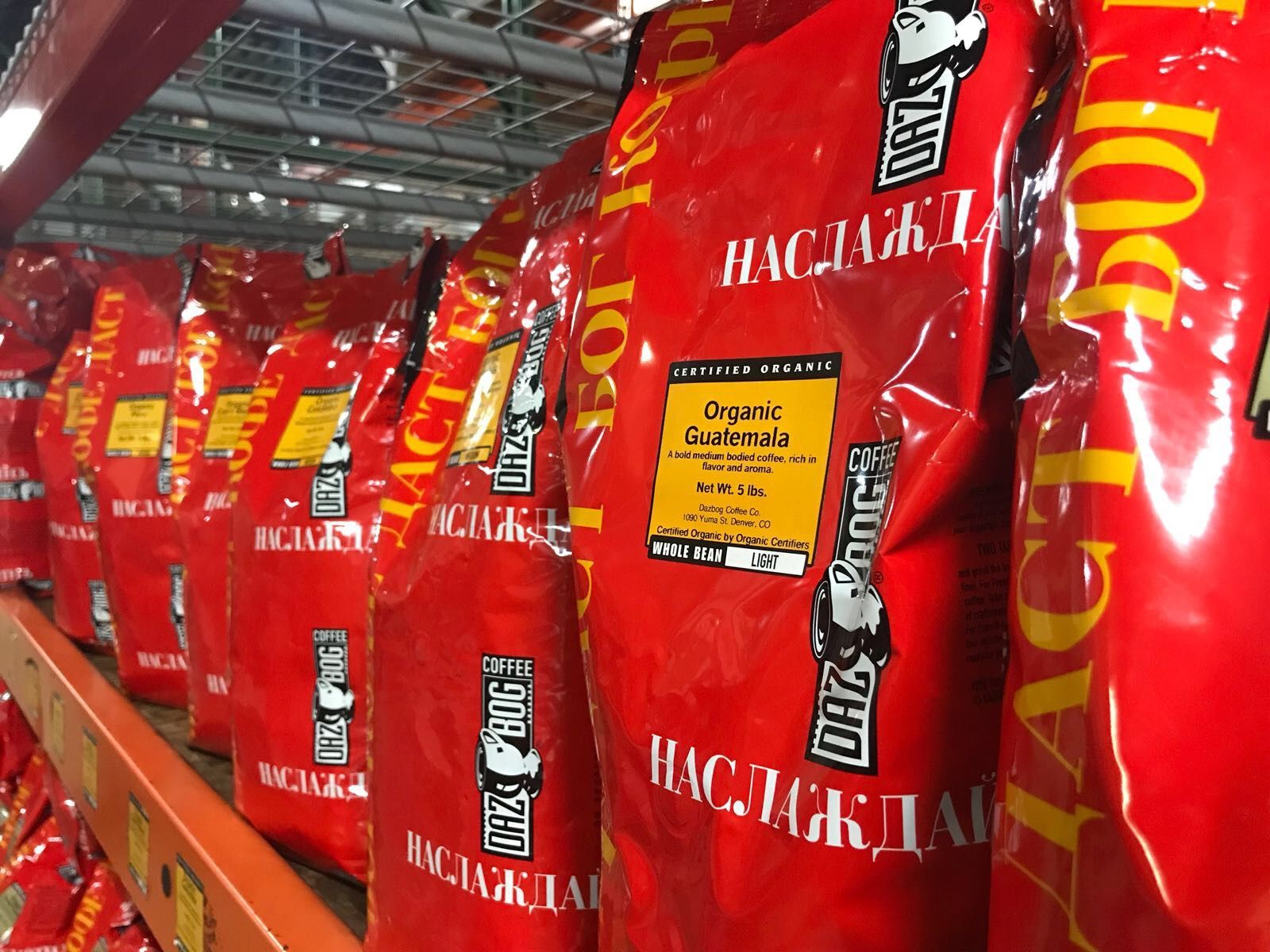 A Coffee Experience That Comes From All Over The World Coffee Packagedcoffee Worldgrowncoffee Dazbog Dazbogcoffee Coffee Snack Recipes Chip Bag