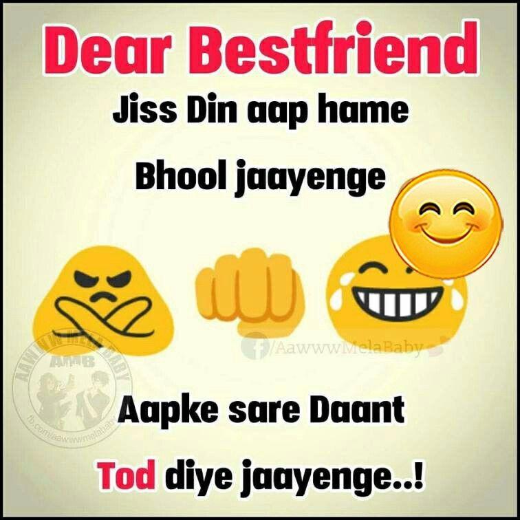 Hadiyan Bhi Toot Jaein Gi Jokes Quotes Best Friendship