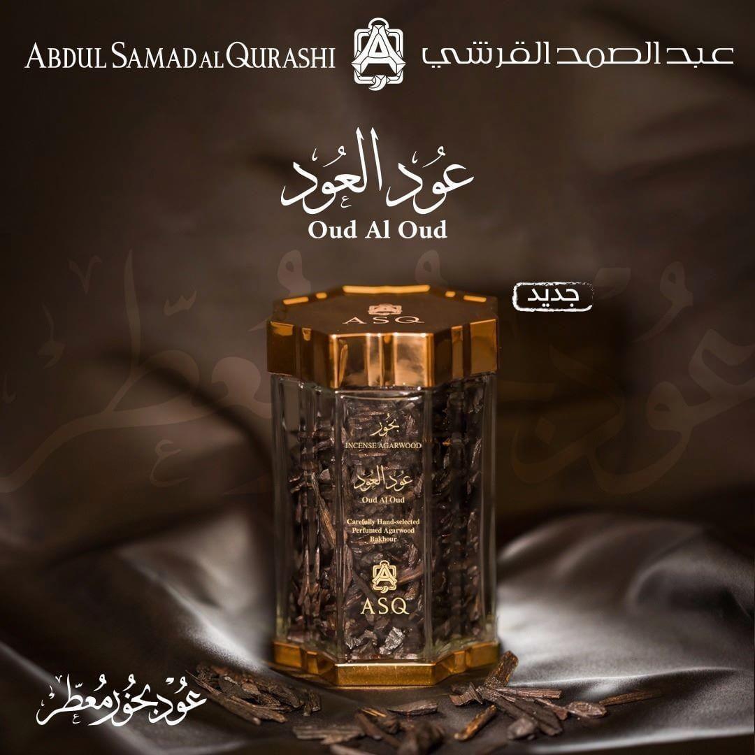 عود العود أحدث ابتكارات عبدالصمد القرشي سادة العطر الملكي اطلبه الآن Perfume Projects To Try Al Oud