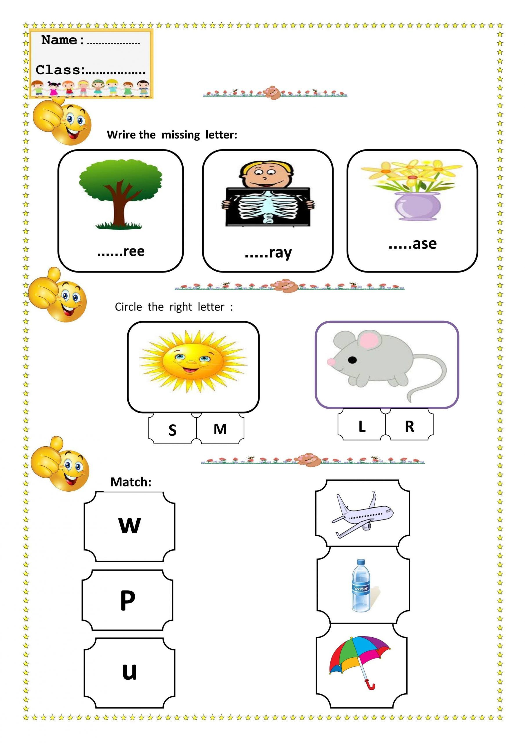 نموذج امتحان الحروف اللغة الانجليزية لرياض الاطفال English Grammar For Kids Grammar For Kids English Grammar