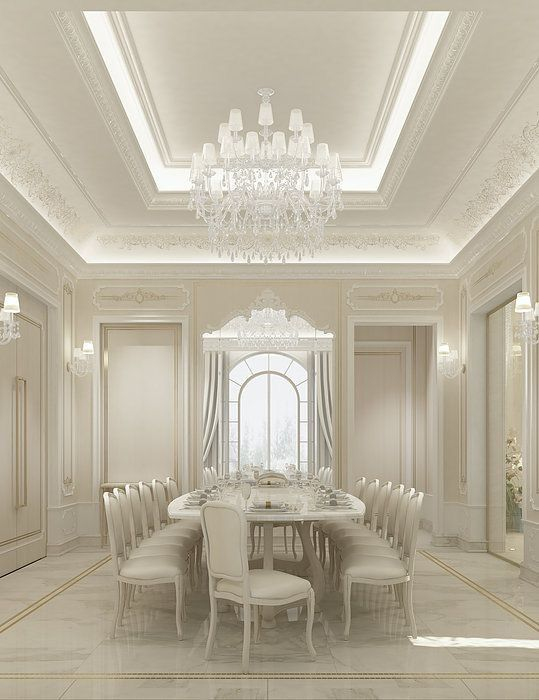 Forme De La Tabke Luxury Dining Room Luxury Dining Interior