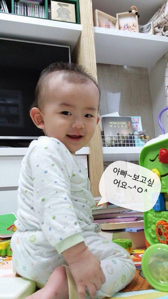 2014/09/29 (+306) 은후야~ 아빠도 보고싶어~^^