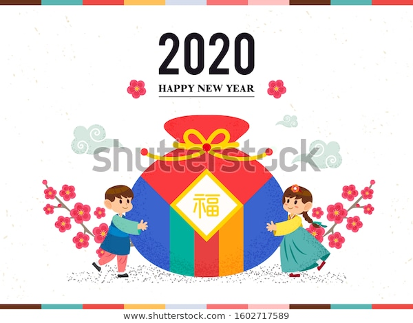 Seollal Korean New Year 2020 Greeting People Holidays Stock Image In 2020 Korean New Year