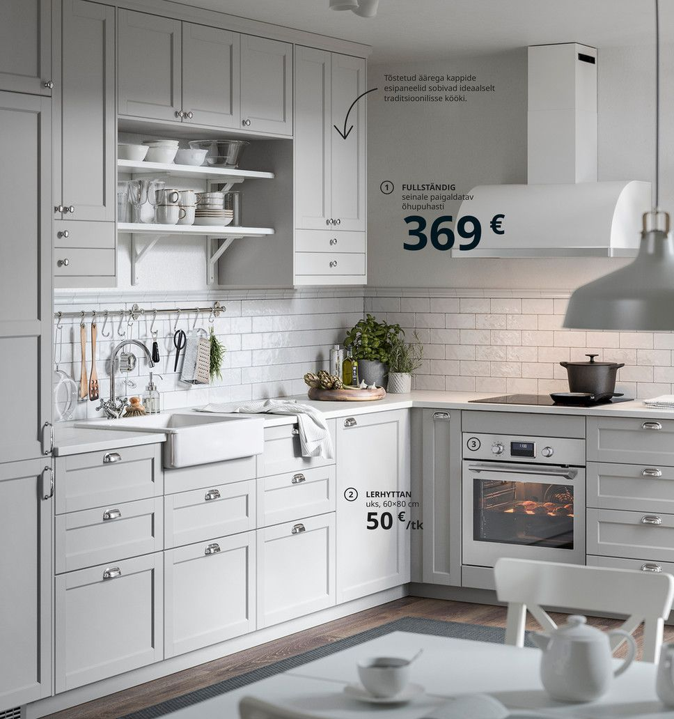 Ikea Kataloog Lehekulg 244 245 Ikea Inspiration Ikea Bodbyn Kitchen Ikea Appliances